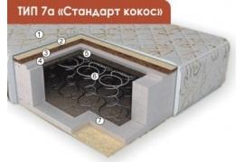 Матрас Стандарт кокос EOS